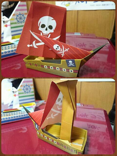 クリスマス 折り紙:折り紙 船-afj.ti-da.net