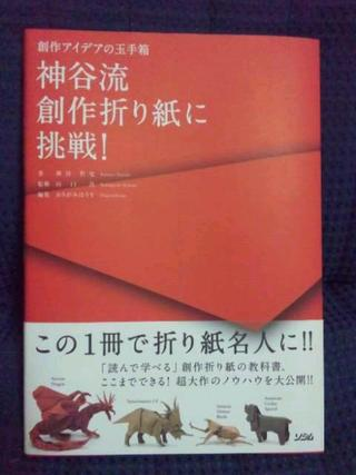 折り紙の:折り紙の本-afj.ti-da.net