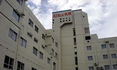 ホテルニュー丸勝:AWAZON
