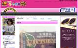 沖縄土産の「うちなーみやげ館」店長日記