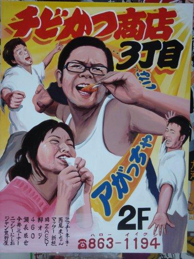 五月の串カツ☆