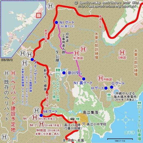 高江集落ヘリパッド地図 @Z_PIPPA