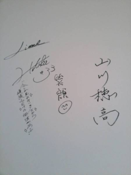 山川穂高の画像 p1_32