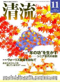 赤塚りえ子の画像 p1_7