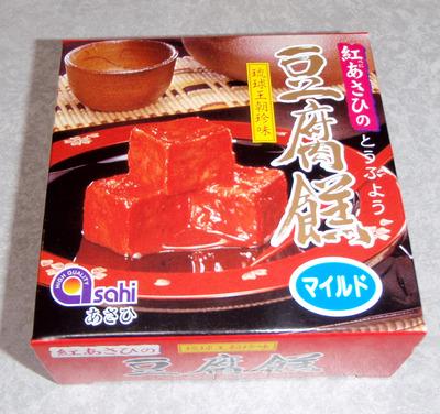 豆腐ようの画像 p1_14
