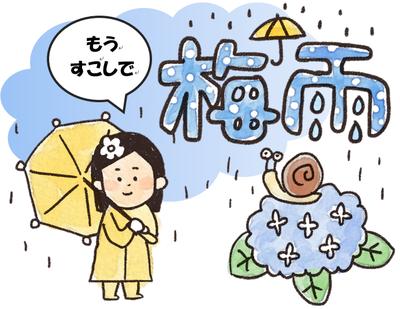 相模原 天気 雨雲レーダー