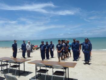公益社団法人 琉球水難救済会の活動