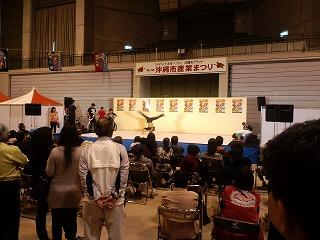 沖縄県総合運動公園自転車競技場