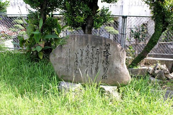 出尽す (でつくす) - Japanese-E...