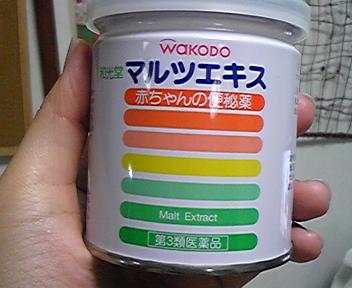 画像出典元:http://taiyonoekubo.ti-da.net