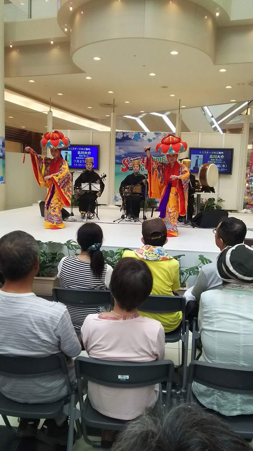 小田原ダイナシティのイベントに出演させていただきました ...