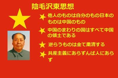 【中国メディア】南シナ海問題 「日本はベトナムを利用して中国をけん制しようとしている」 YouTube動画>6本 ->画像>11枚