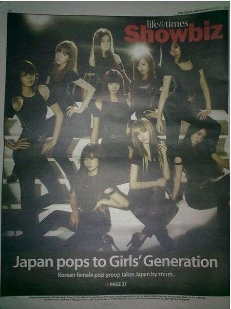 【NHK】  韓国の音楽シーンの何が若者をひきつけるのか? いま日本国内のダンススクールには韓国でのデビューを夢見る中高生が殺到 YouTube動画>21本 ->画像>34枚