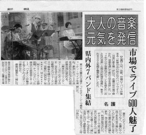 松本和也の画像 p1_21