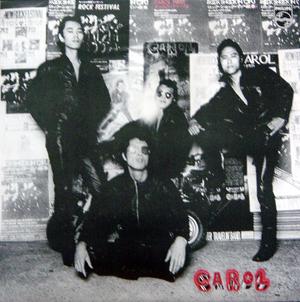 キャロル (バンド)の画像 p1_12